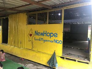 New Hope photo